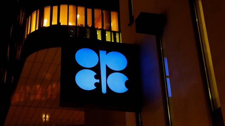 کاهش عرضه نفت اوپک به بهبود قیمت نفت کمک میکند