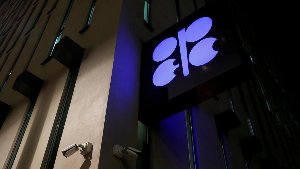 دورنمای تقاضای نفت به نتیجه مذاکرات تجاری آمریکا و چین وابسته است