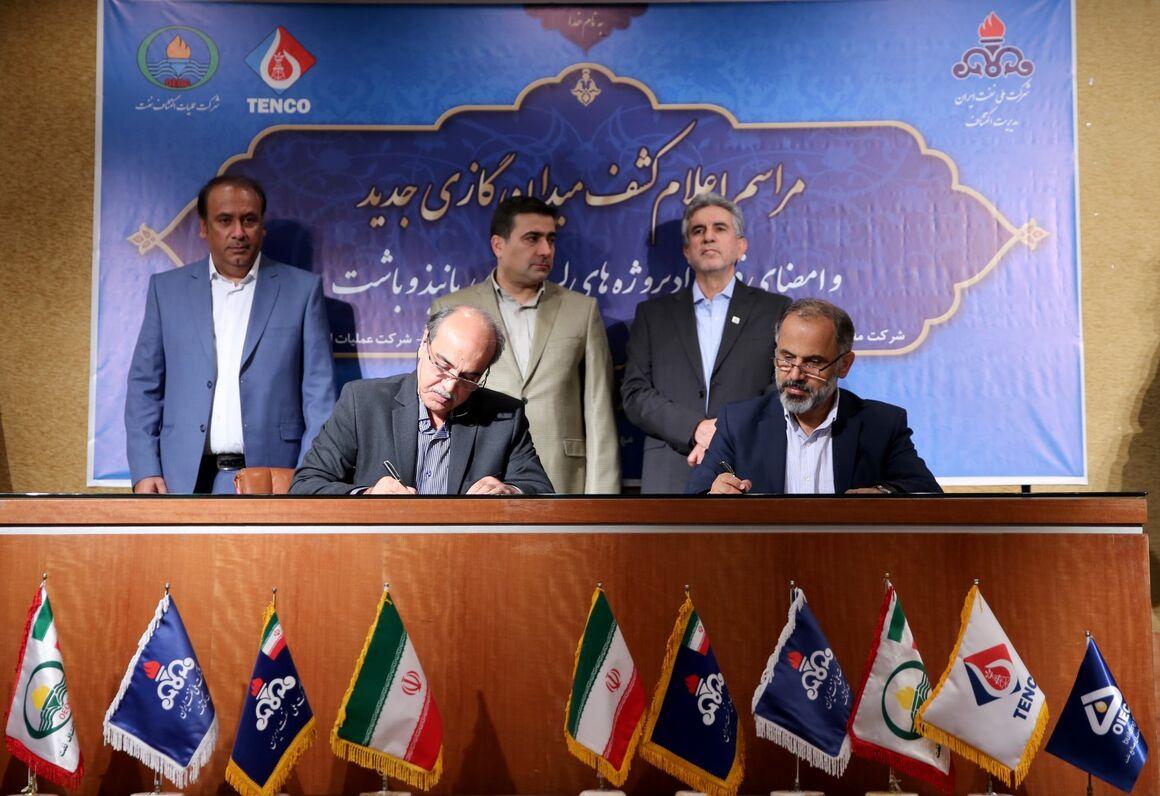 قرارداد ۲ پروژه لرزهنگاری با شرکتهای ایرانی امضا شد