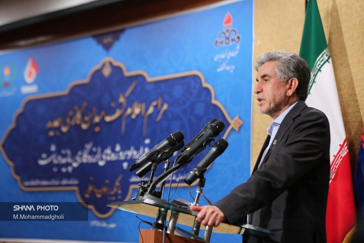 Iran Firms Ready to Step in Exploration Projects