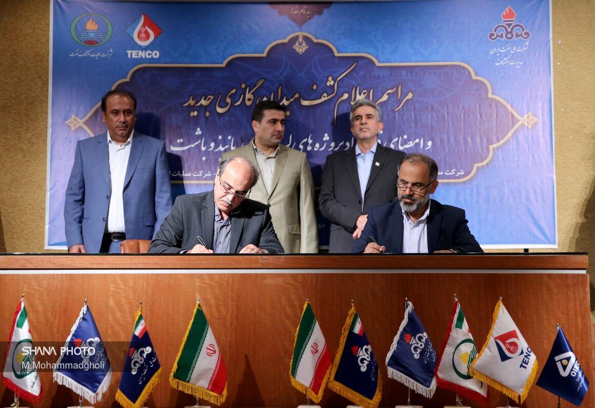 امضای قرارداد ۲ پروژه لرزهنگاری با شرکتهای ایرانی