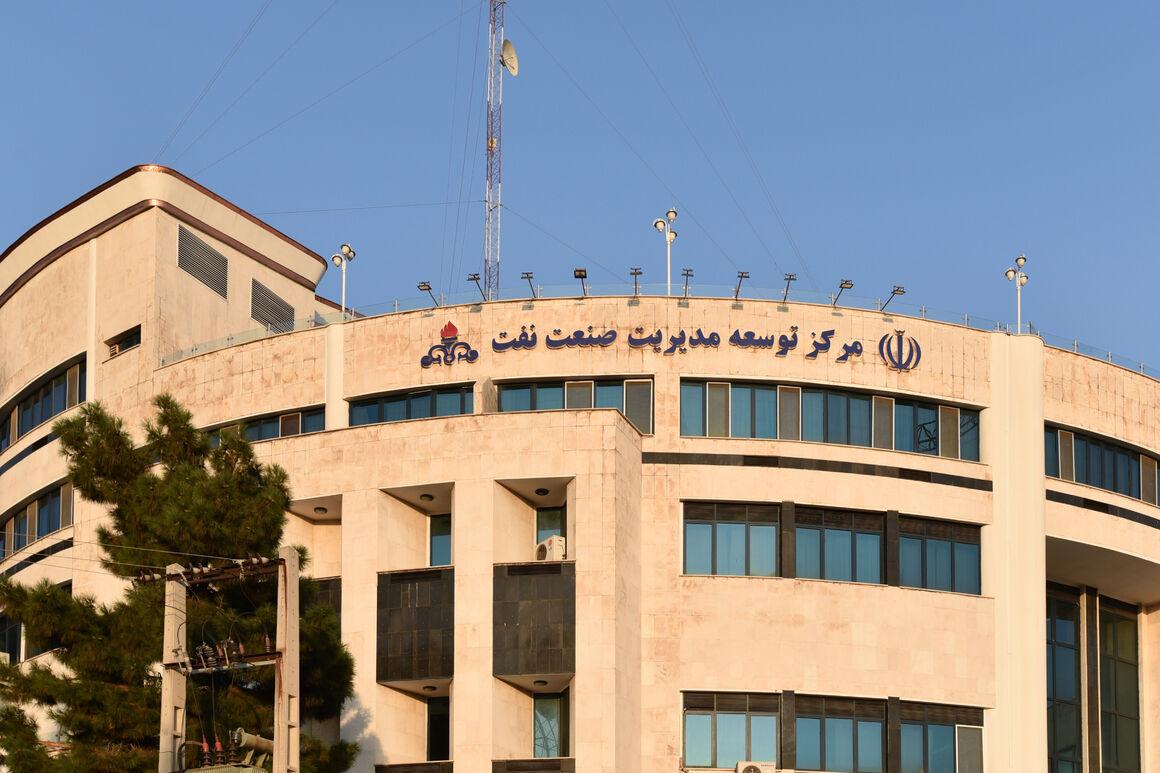 آغاز چهارمین دوره مدیریت پروژه در مرکز توسعه مدیریت صنعت نفت