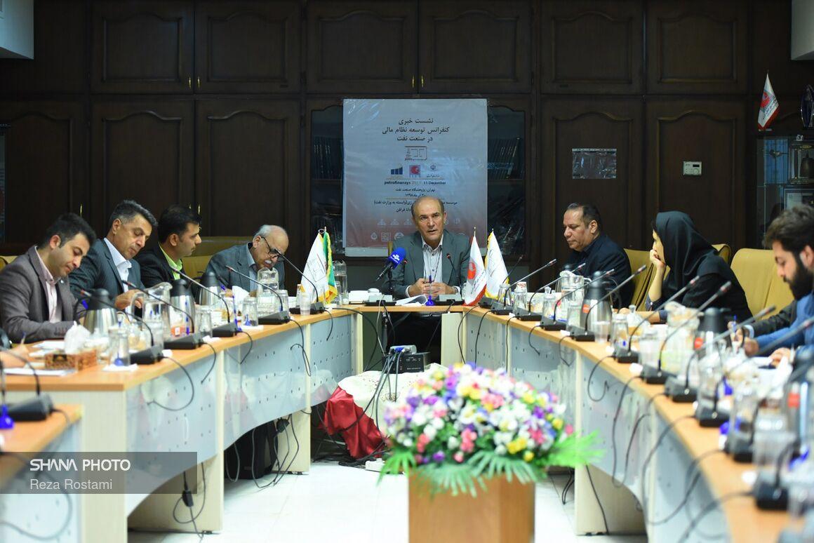 نشست خبری کنفرانس توسعه نظام مالی  در صنعت نفت