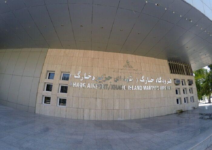 آغاز عملیات اجرایی پروژه حفاظت الکترونیک فرودگاه خارک
