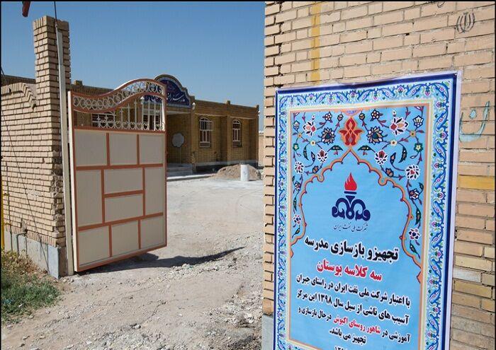 نفت برای بازسازی مدارس خوزستان سنگ تمام گذاشت