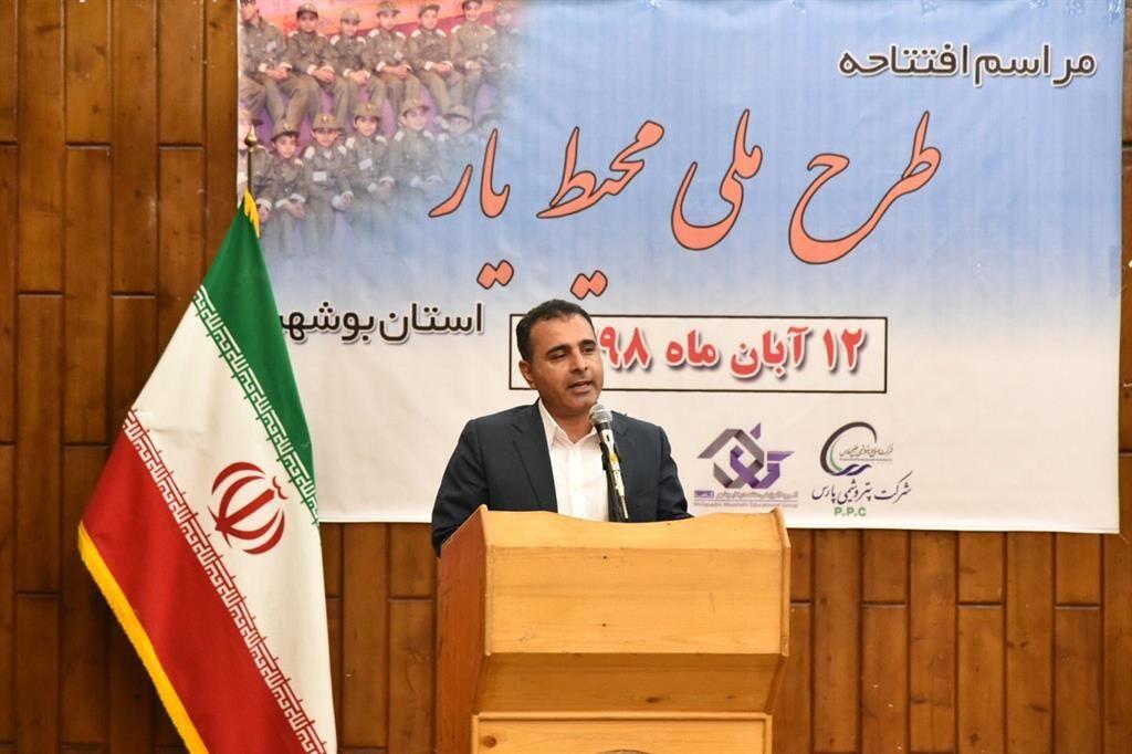 طرح ملی محیطیار با همکاری پتروشیمی پارس در استان بوشهر آغاز شد