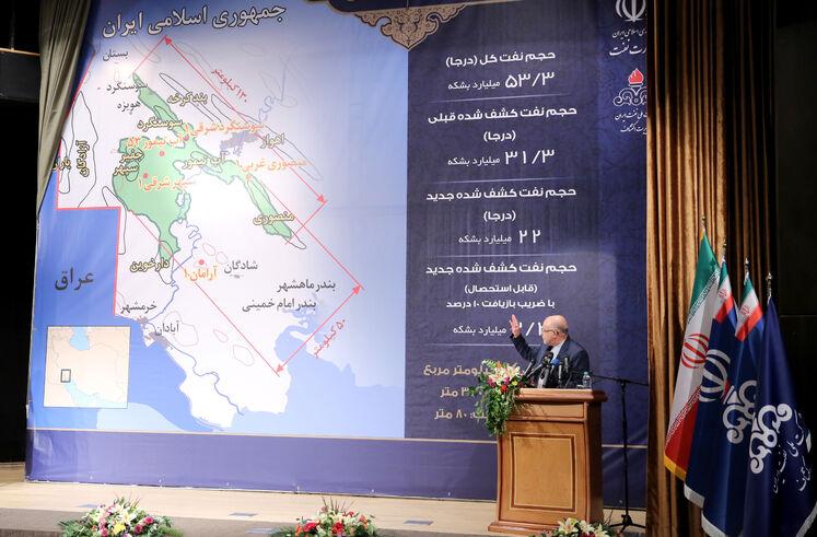 «نامآوران»؛ نام مخزن جدید نفتی ایران