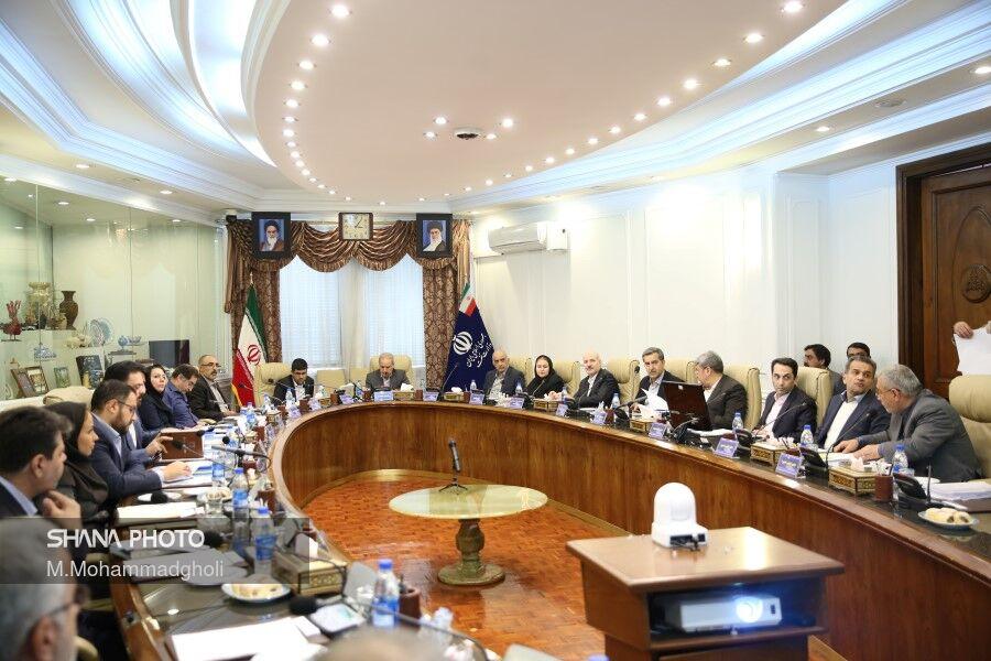 نشست مجمع عمومی شرکت ملی گاز ایران