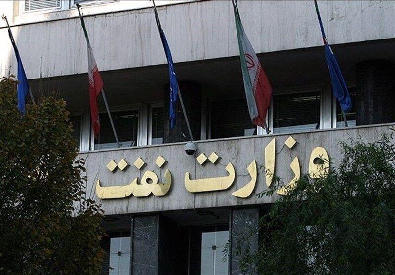 کمیته خبرگان حوزه مناقصات و قراردادها در نفت تشکیل شد