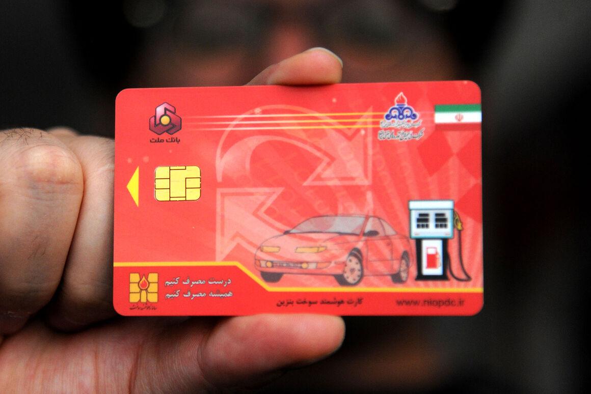 مدت زمان انتظار صدور کارت سوخت حداکثر ۳ ماه است