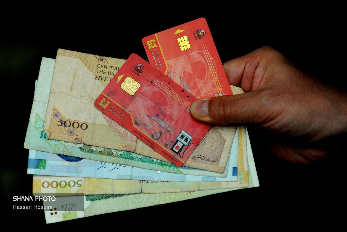 پرداخت قیمت سوخت در جایگاههای مناطق قم و هرمزگان تنها با کارت بانکی