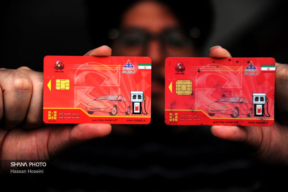 حذف رمز بیش از ۷ هزار کارت سوخت در گیلان