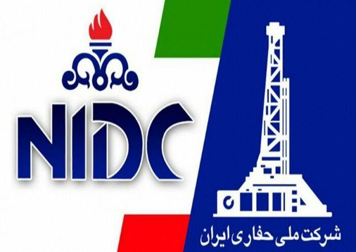 شرکتهای ملی حفاری و پخش خوزستان همکاری میکنند