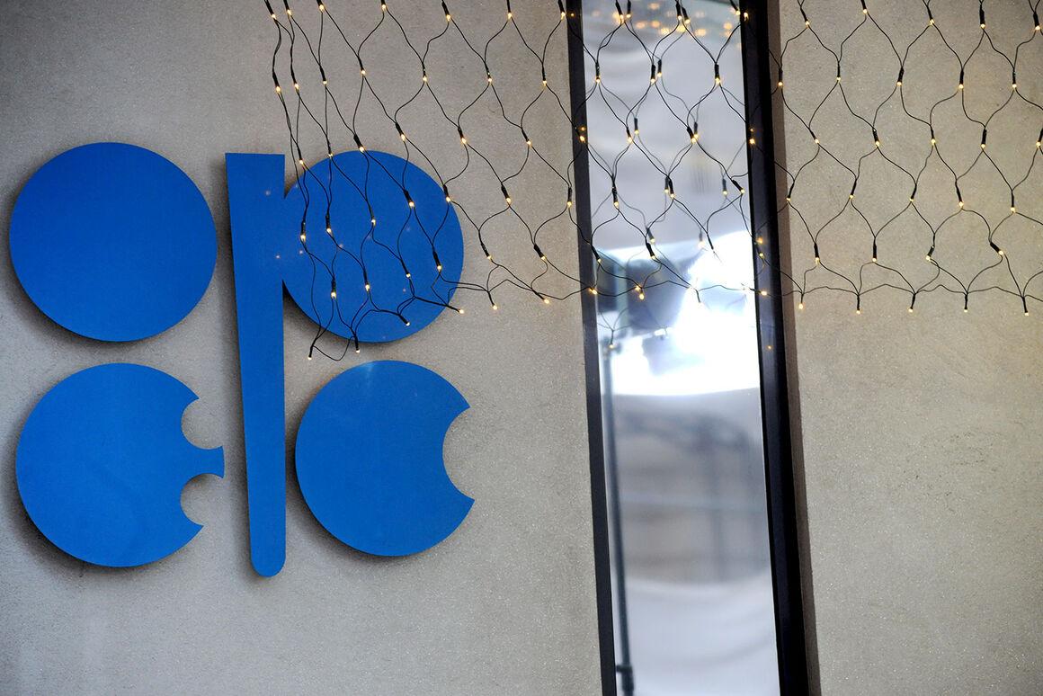 قیمت سبد نفتی اوپک در محدوده ۴۱ دلار باقی ماند