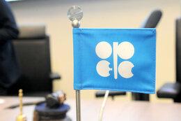 قیمت سبد نفتی اوپک؛ ۷۴ دلار و ۱۷ سنت