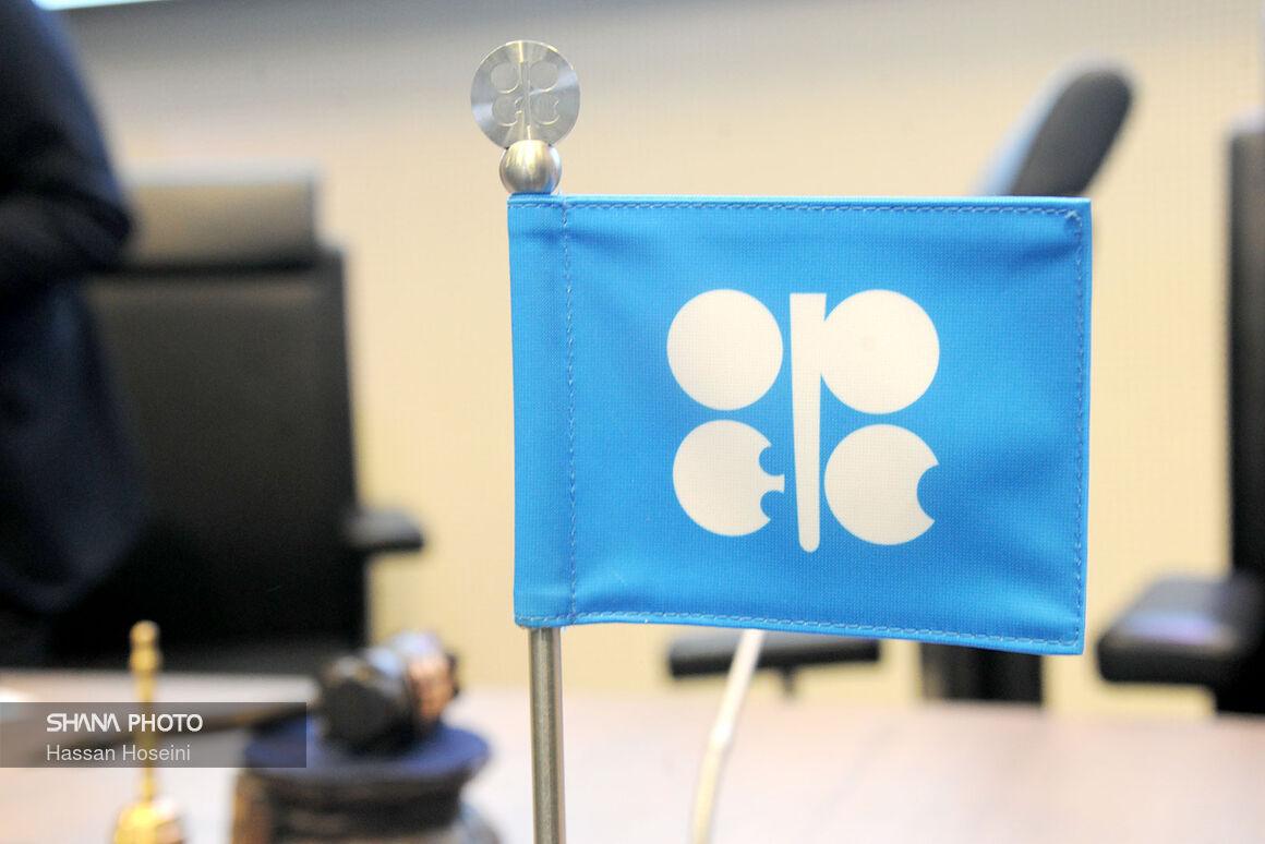 قیمت سبد نفتی اوپک؛ ۶۱ دلار و ۲۲ سنت