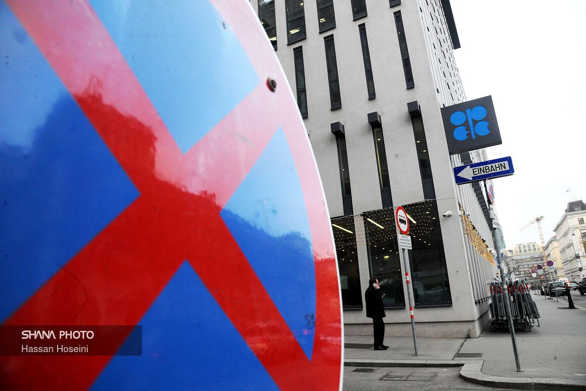 قیمت سبد نفتی اوپک همگام با بهای نفت افزایش یافت