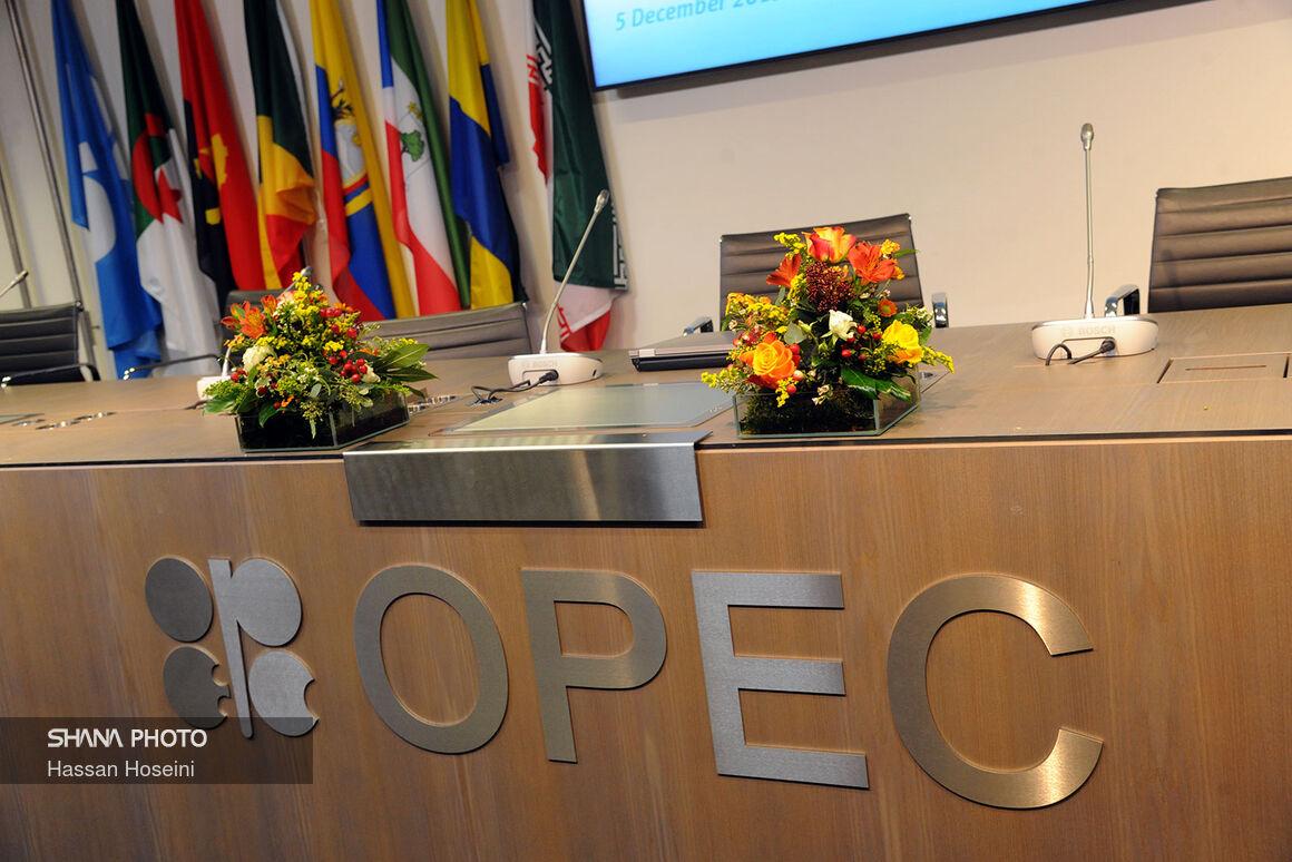 تولید روزانه نفت اوپک در مارس ۲۰۲۰ به ۲۹ میلیون بشکه رسید