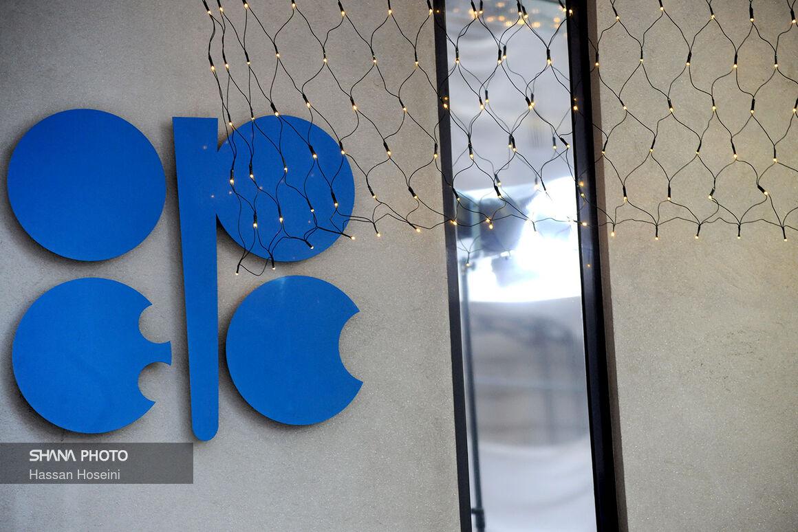 تداوم روند کاهشی قیمت سبد نفتی اوپک