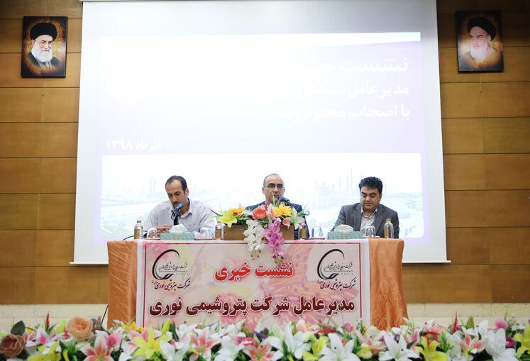 نشست خبری تقی صانعی، مدیرعامل پتروشیمی نوری با خبرنگاران