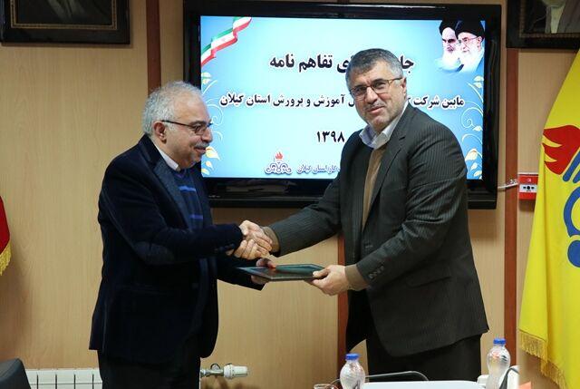 امضای تفاهمنامه همکاری بین شرکت گاز و آموزش و پرورش گیلان