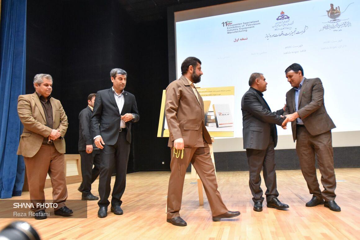 آیین گشایش نمایشگاه تخصصی تجهیزات صنعت نفت خوزستان