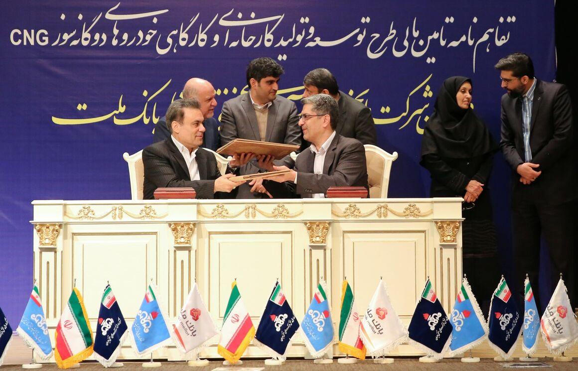 تفاهمنامه تامین مالی توسعه ناوگان گازسوز کشور امضا شد