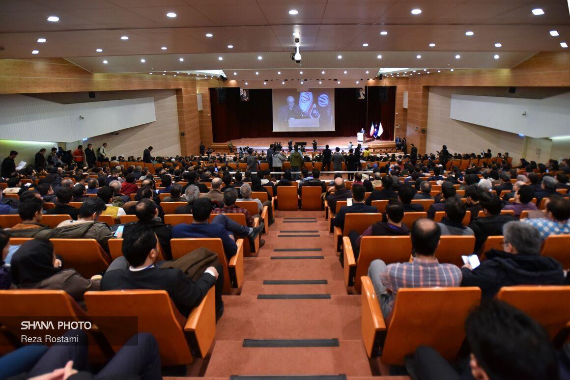 آیین آغاز به کار نخستین رویداد نوآوری وزارت نفت