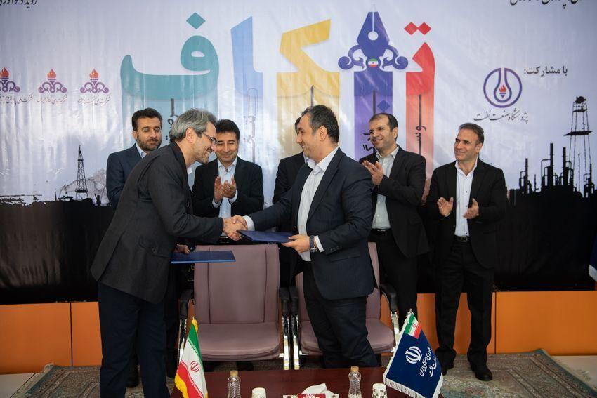 نفت فلات قاره ۲ تفاهمنامه همکاری نوآورانه امضا کرد