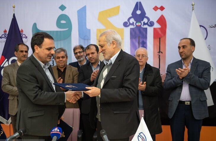 نفت مناطق مرکزی ۲ قرارداد پژوهشی امضا کرد