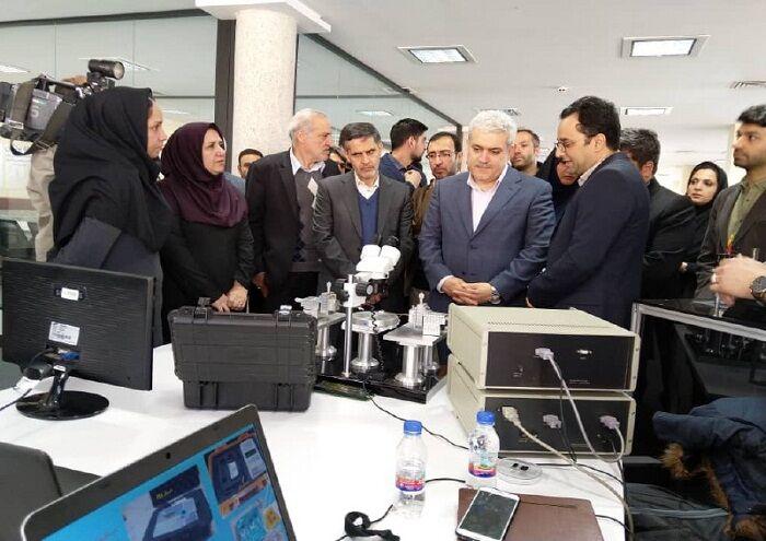 پژوهشگاه صنعت نفت زمینهای مطلوب برای توسعه فناوری است