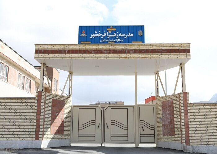افتتاح یک مدرسه ۱۰ کلاسه در فرخشهر با حمایت شرکت ملی نفت