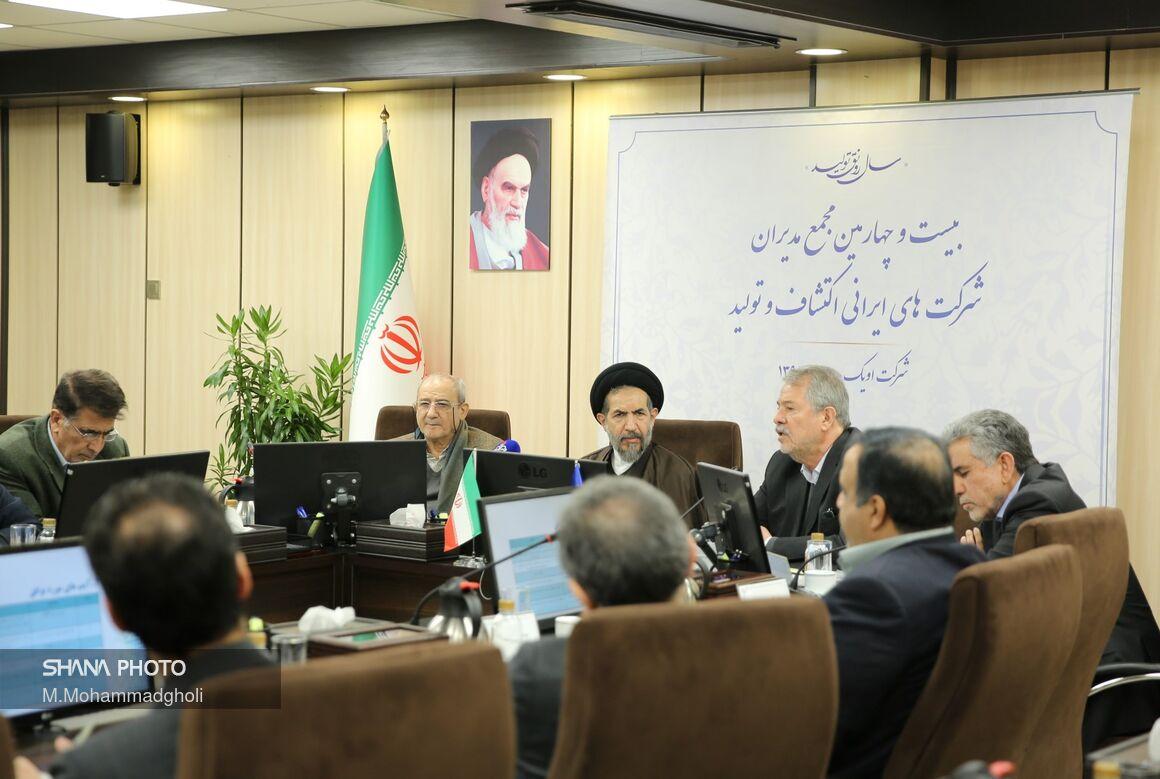 طرح تولید یک میلیون بشکه نفت در دستور کار شرکتهای اکتشاف و تولید ایرانی