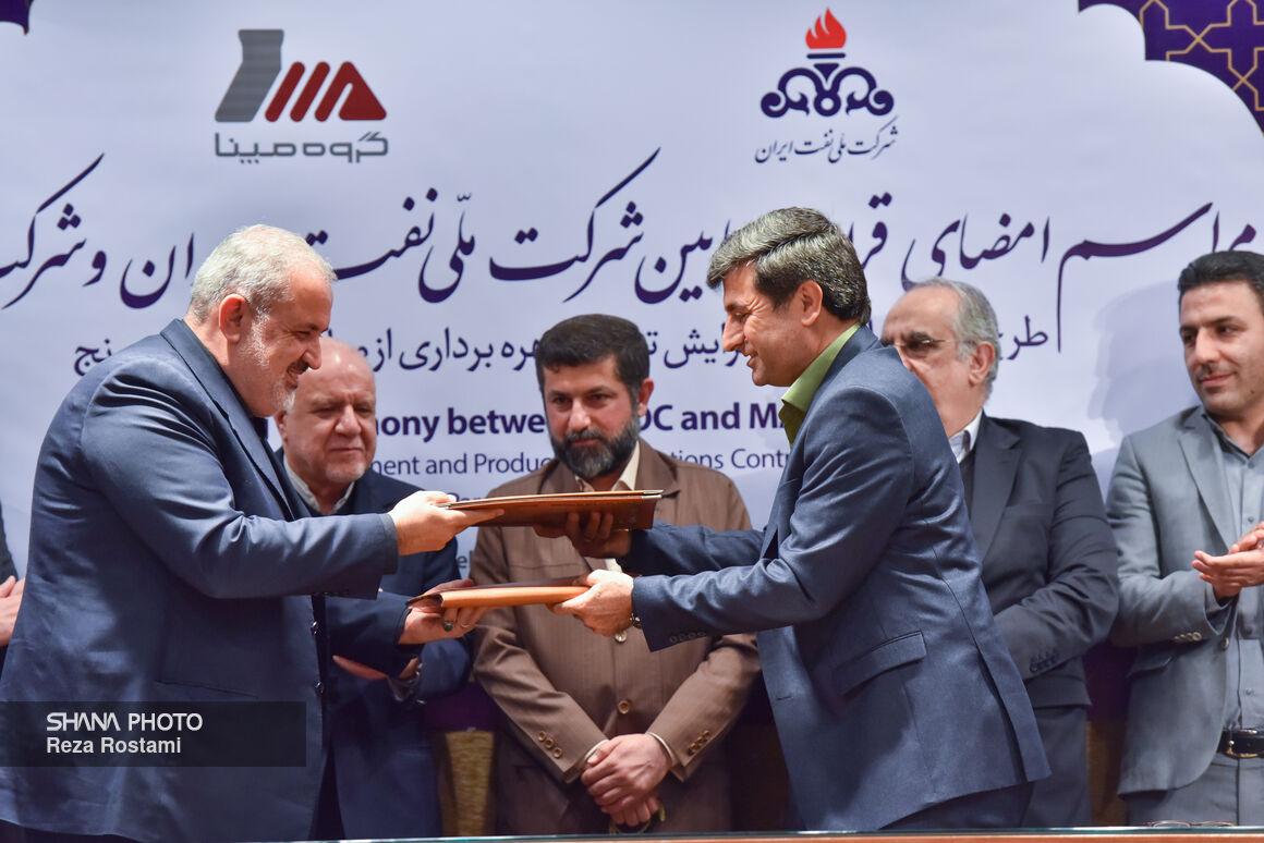 قرارداد طرح توسعه میدانهای پارسی و پرنج امضا شد
