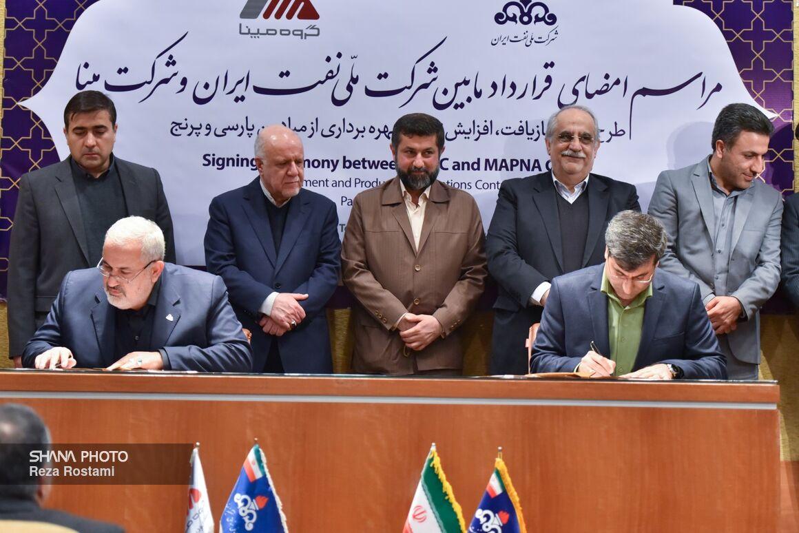 امضای قرارداد طرح توسعه میدانهای پارسی و پرنج
