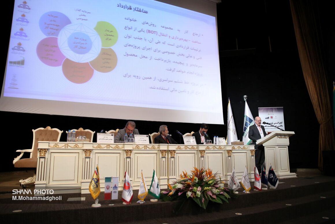 نشستهای تخصصی کنفرانس توسعه نظام مالی در صنعت نفت