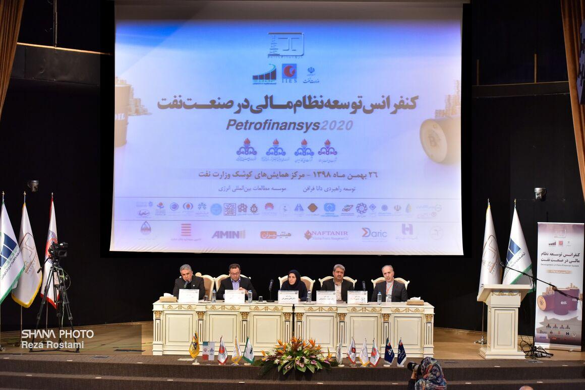 ارائه فرصتهای سرمایهگذاری صنعت نفت