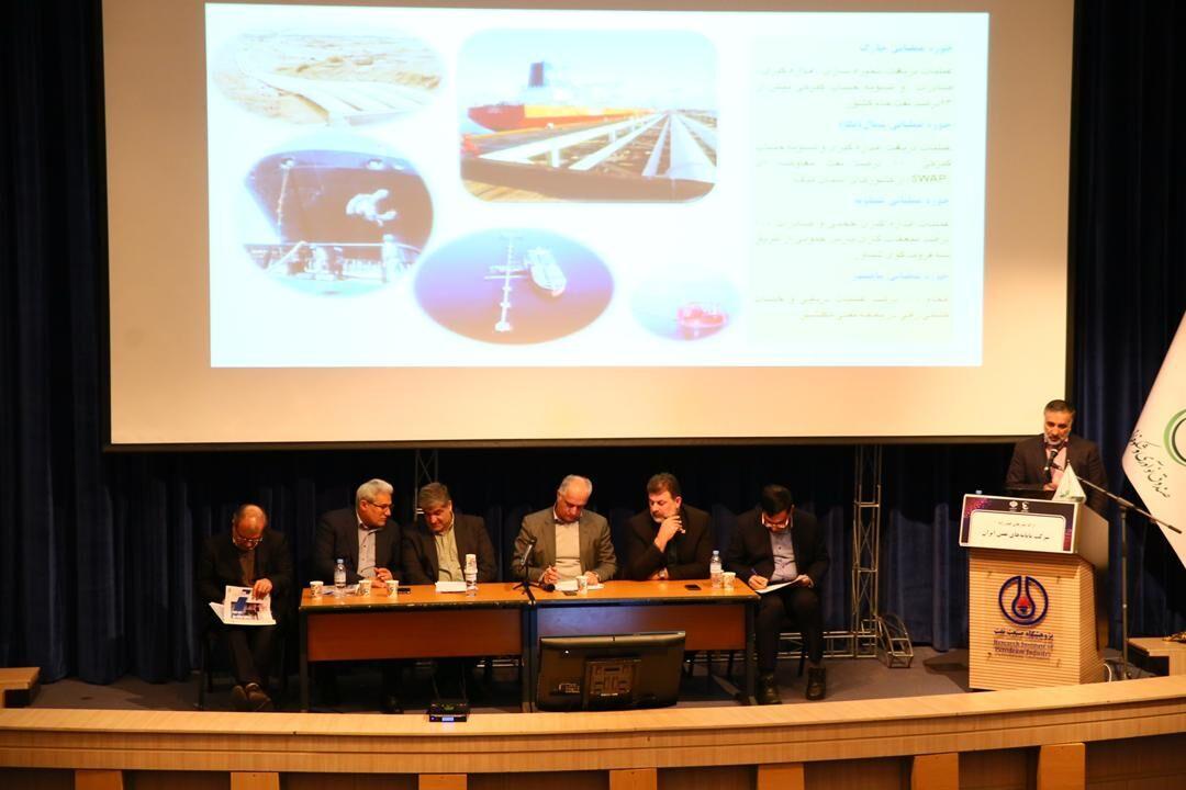 اعلام نیازهای فناورانه برای تضمین تولید و صادرات پایدار نفت