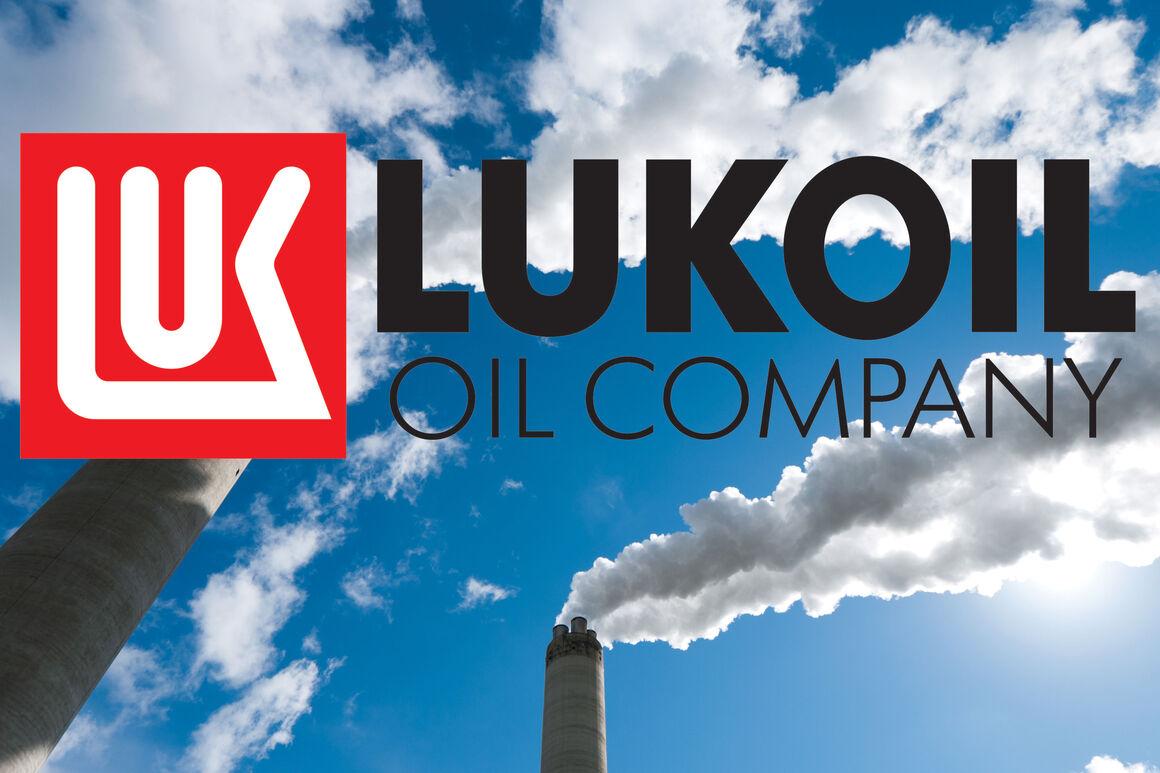لوکاویل ۶۸۵ میلیون دلار در پروژههای نفتی خزر سرمایهگذاری میکند