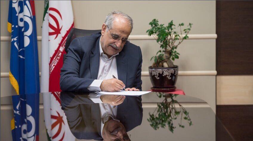 پیام مدیرعامل شرکت ملی نفت به مناسبت سالروز ملی شدن صنعت نفت
