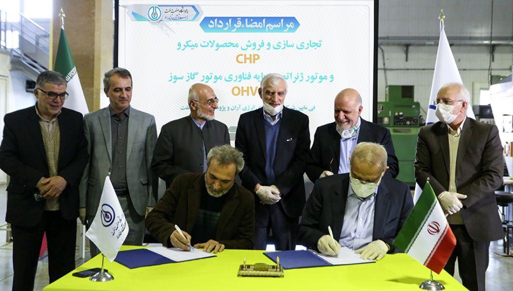 قرارداد تجاریسازی محصولات میکروسیاچپی امضا شد
