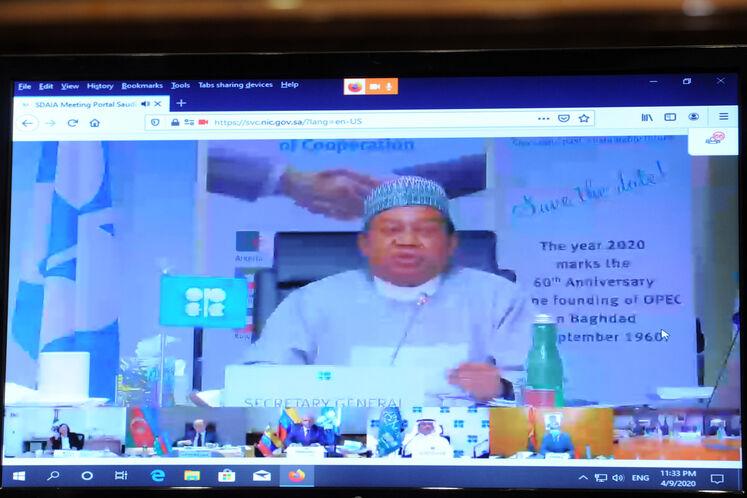 تصویر محمد سانوسی بارکیندو، دبیرکل سازمان کشورهای صادرکننده نفت (اوپک) در نهمین نشست فوقالعاده اوپک پلاس از طریق وبینار