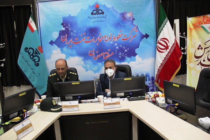 تشدید برخوردها با جرائم احتمالی سرقت مواد نفتی در استان اصفهان
