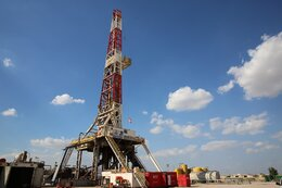 NIDC, SeaLand Ink Drilling Agreement