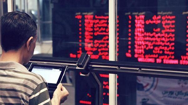 عرضه اولیه سهام «بوعلی» پیش از رسیدن زمستان
