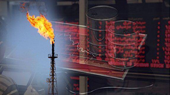 میزبانی بورس انرژی از عرضه نفتگاز، نفت کوره و میعانات گازی ملی نفت