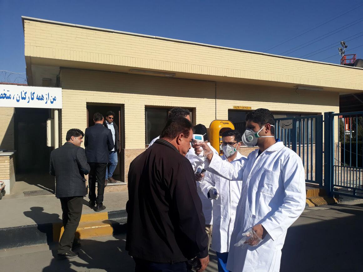 اقدامهای پالایشگاه اصفهان برای مقابله با شیوع ویروس کرونا
