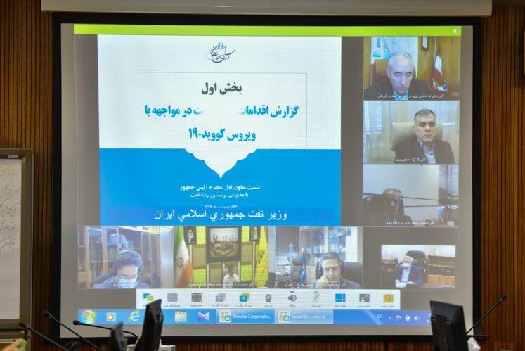 ارتباط با دیگر معاونان و مدیران ارشد بخشهای دیگر صنعت نفت به صورت ویدئو کنفرانس