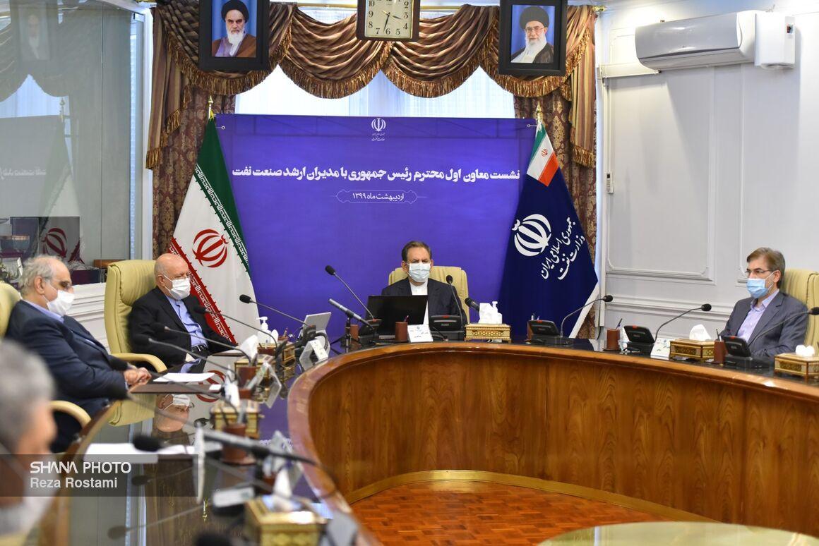 نشست معاون اول رئیس جمهوری با مدیران ارشد صنعت نفت