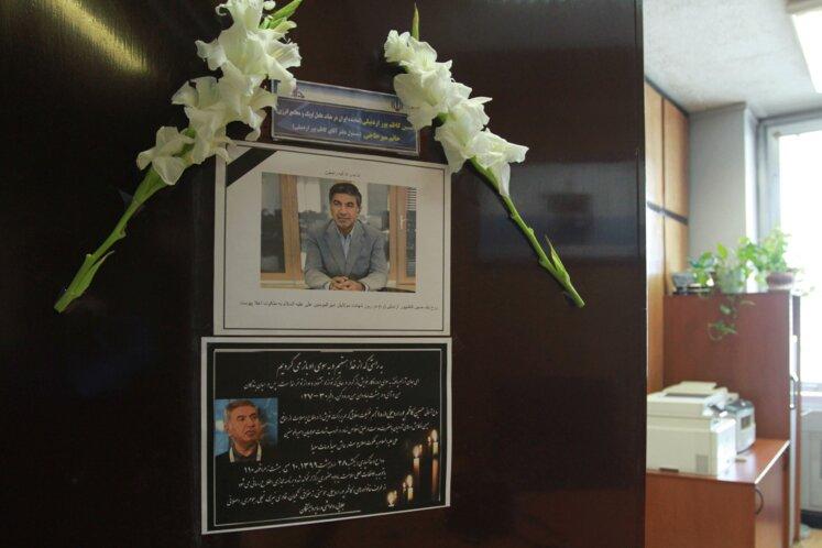 دفتر  کار آقای حسین کاظمپور اردبیلی، نماینده متوفی ایران در هیئت عامل اوپک